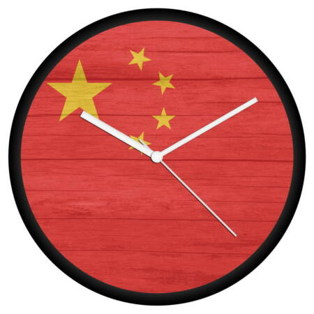 Kína falióra